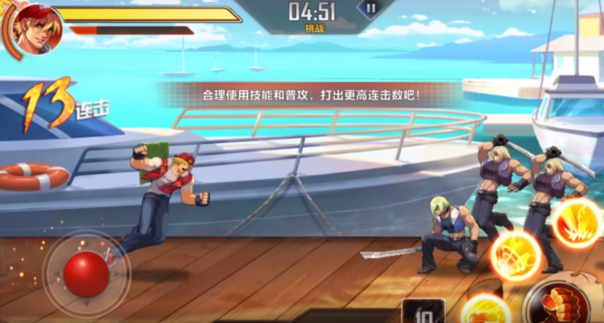 The king of fighters mobile game download