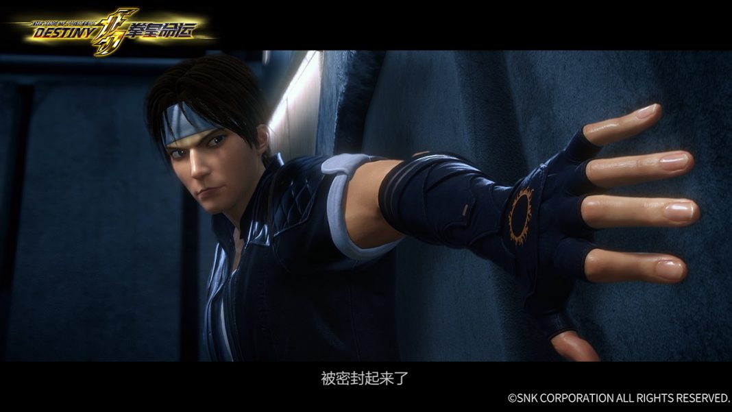 The King Of Fighters Destiny Episode 17 - Black Crystal